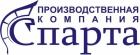 Фирма СПАРТА, Производственная компания, ООО