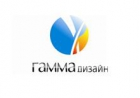 Фирма Гамма дизайн